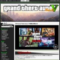 Grand Theft Auto V@wiki